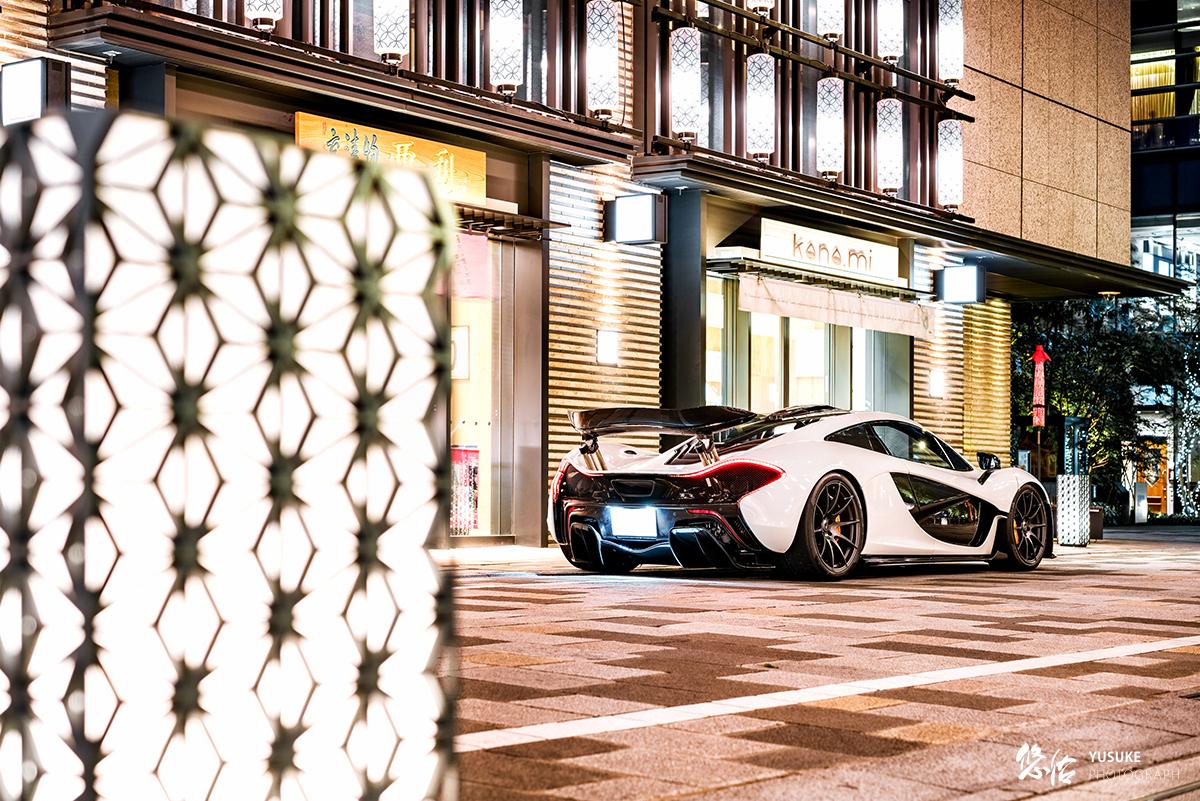 McLaren P1  | 車真